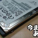 古いノートPC(DELL XPS M1210)のHDDをSSDに交換した結果・・・