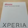 発売から一年がたった今あえてXperia Z5 Premium(SO-03H)に機種変した