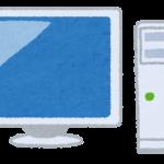 自作デスクトップPCの構成を記録しておく